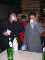 開運(かいうん)土井酒造場さんにて利き酒