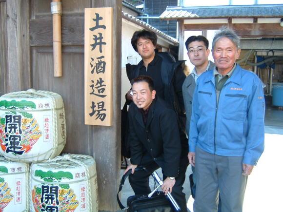 開運(かいうん)土井酒造場の波瀬杜氏と