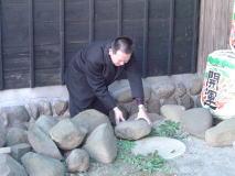 土井酒造場の石