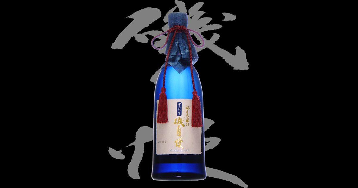 由紀の酒 Best of the year 2010