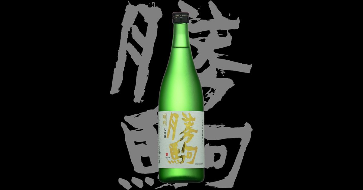 由紀の酒 Best of the year 2011