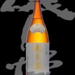 磯自慢(いそじまん)「本醸造」県内限定低温貯蔵酒