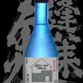 蓬莱泉(ほうらいせん)「純米吟醸」吟醸工房1st Anniversary