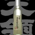 天領(てんりょう)「大吟醸」酒蔵開放記念