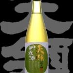 天領(てんりょう)「純米」料理酒