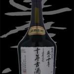 達磨正宗(だるままさむね)「本醸造」十年古酒