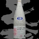 長珍(ちょうちん)「純米吟醸」5055生生熟成