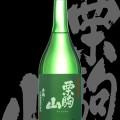 栗駒山「特別純米」