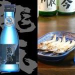 瀧嵐(たきあらし)「純米吟醸」土佐宇宙酒