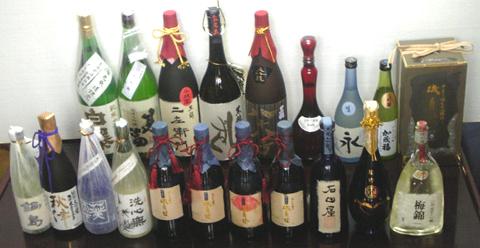 高級酒を飲み倒す会出品酒