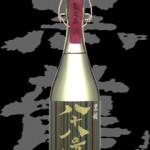 黒龍(こくりゅう)「大吟醸」八十八号