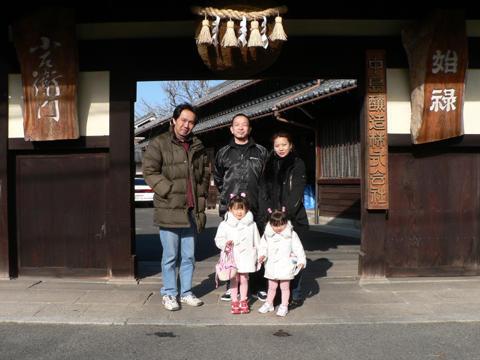 小左衛門-中島醸造蔵見学-記念撮影