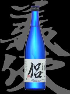 義侠(ぎきょう)「純米」侶(ともがら)