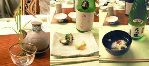 第8回料理と日本酒を楽しむ会inOSAKAフロンティア東条21その1