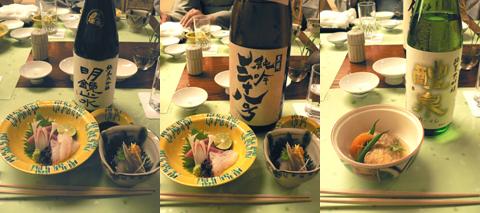 第8回料理と日本酒を楽しむ会inOSAKAフロンティア東条21その2