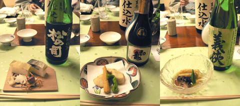 第8回料理と日本酒を楽しむ会inOSAKAフロンティア東条21その3