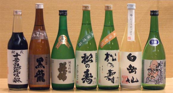 第十四回平成吟味食らぶ-ミルクガニ-出品酒