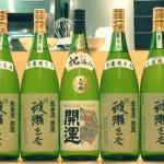 第九回平成吟味食らぶ-鱧と波瀬正吉を吟味する-出品酒