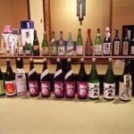 由紀の酒10周年記念