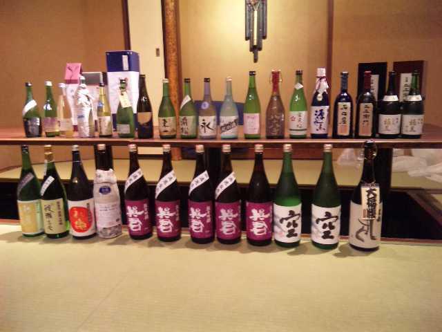 由紀の酒10周年記念オフ