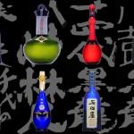 【入手困難】一度は飲んでおきたい高級な日本酒36選