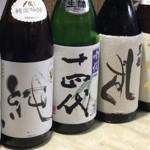一升瓶価格2,500円から4,000円の旨い日本酒ランキング