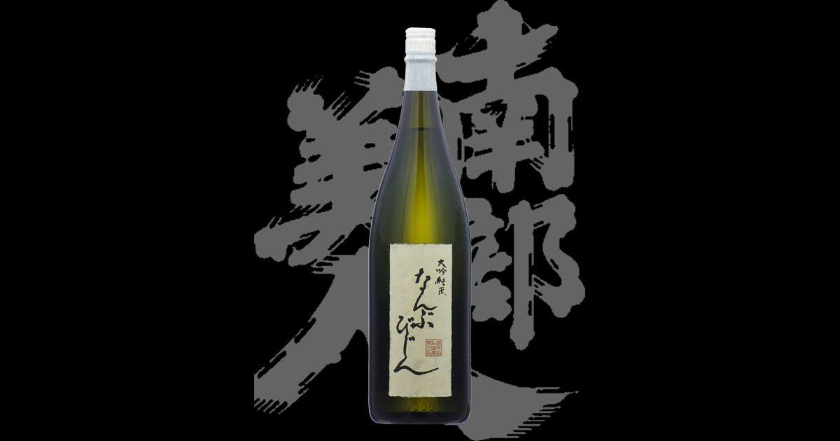 由紀の酒 Best of the year 2014