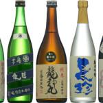 変態と呼ばれる激ウマ日本酒