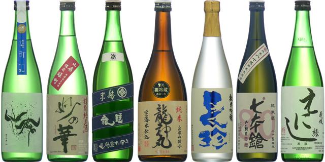 激ウマ日本酒