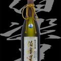 伯楽星(はくらくせい)「純米大吟醸」東条秋津山田錦