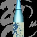 あべ「吟醸」夏の吟ふなしぼり生原酒