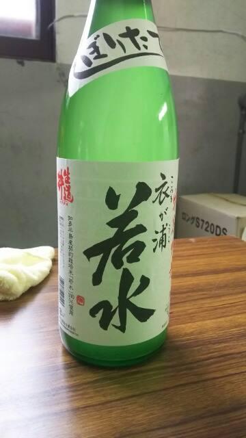 生道井(いくじい)原田酒造の蔵開きその4