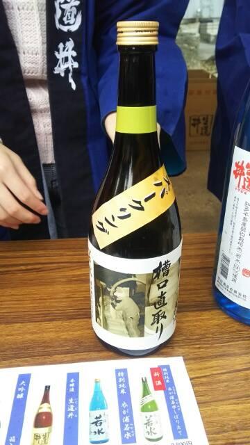 生道井(いくじい)原田酒造の蔵開きその6