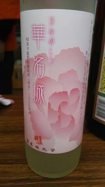 生道井(いくじい)原田酒造の蔵開きその2