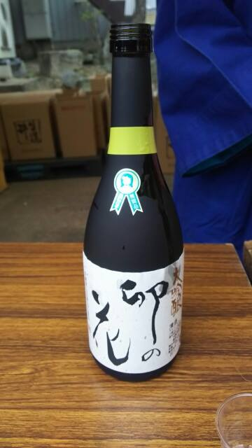 生道井(いくじい)原田酒造の蔵開きその5
