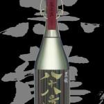 黒龍(こくりゅう)「大吟醸」八十八号2015