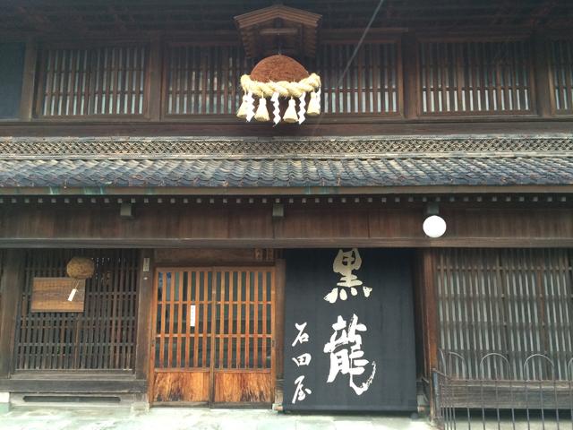 黒龍酒造さん蔵見学01