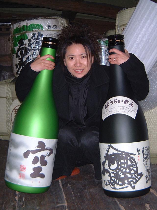 蓬莱泉(ほうらいせん)「純米大吟醸」空(くう)販促ボトル