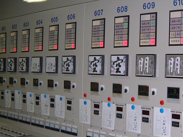蓬莱泉空醸造制御盤