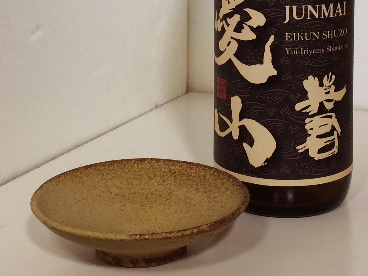 九谷焼の平盃