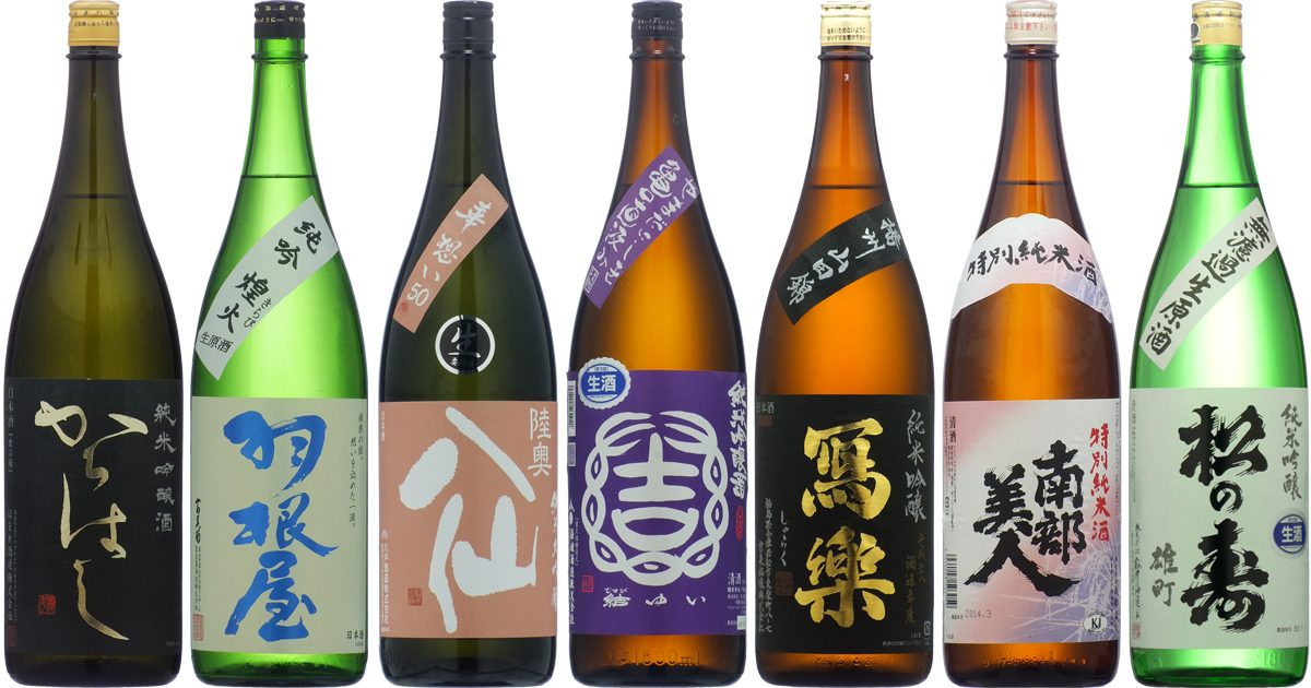 2017年一升瓶価格2,500円から4,000円の旨い日本酒ランキング