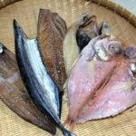 【肴】日本酒に干物があれば言うことなし【焼き方】
