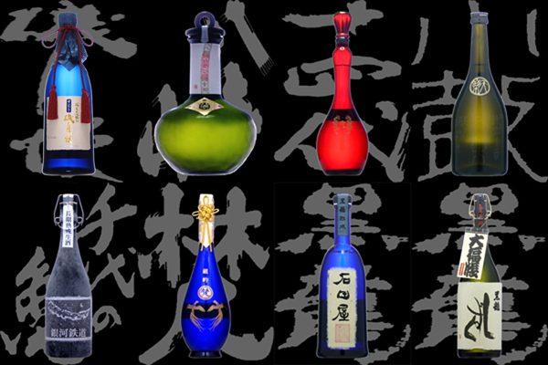 【入手困難】一度は飲んでおきたい高級な日本酒36選【幻】