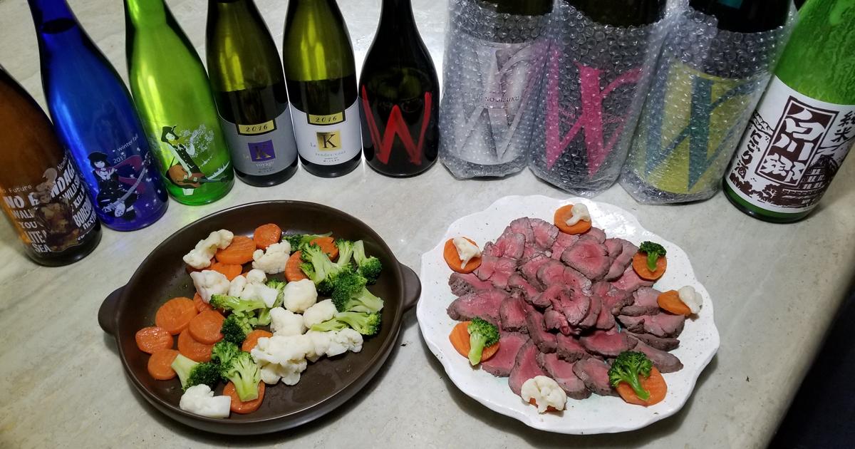 20180218の夕食