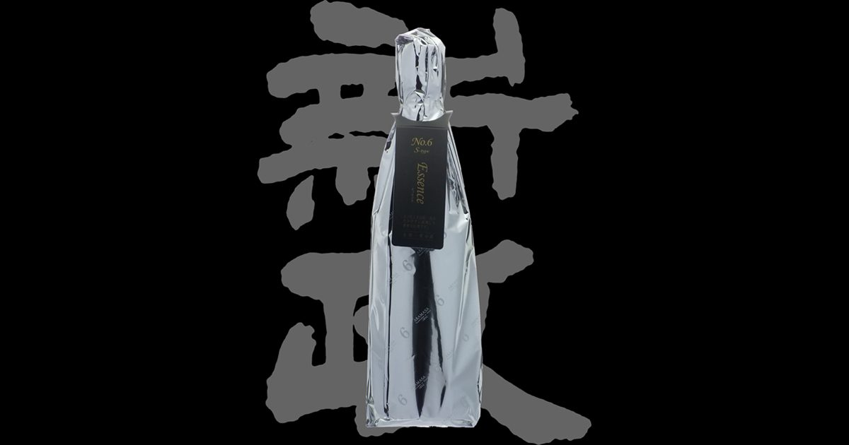 新政(あらまさ)No.6「生酛純米」S-type Essence