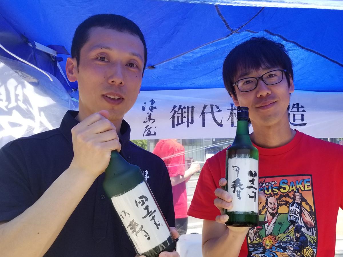 岐阜の地酒で乾杯「津島屋」
