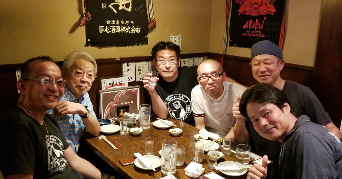 稲毛屋にて、自分、佐土原さん、MASAさん、神奈川健一さん、當間さん、藤村さん