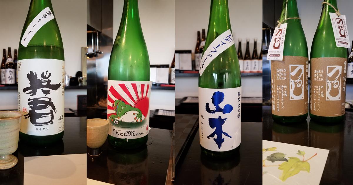 希紡庵で飲んだ日本酒