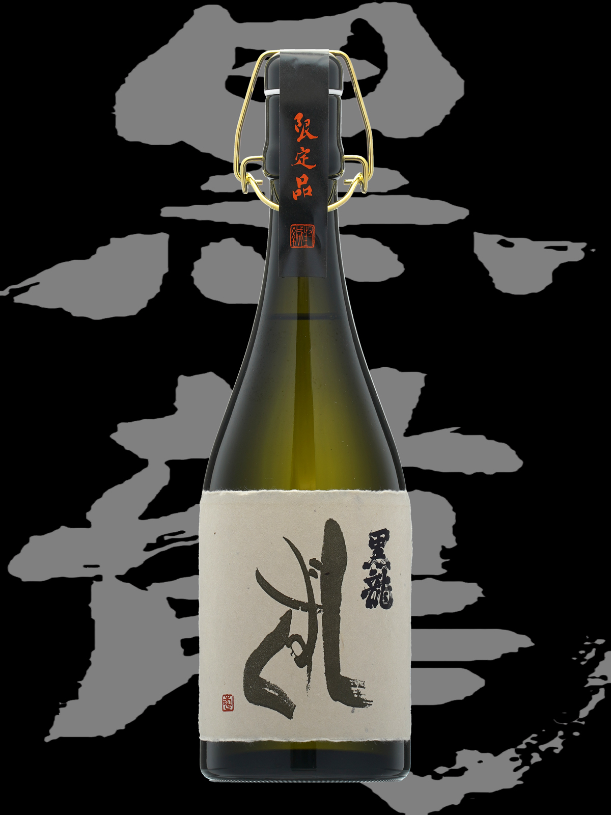 黒龍(こくりゅう)「大吟醸」しずく2018