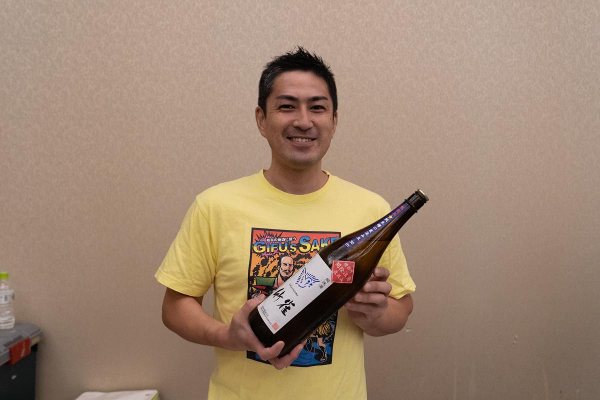 竹雀:大塚酒造